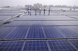 China Clean Energy Challenge