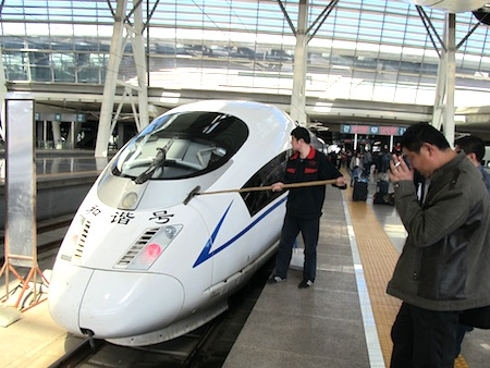 Tianjin to Beijing bullet train