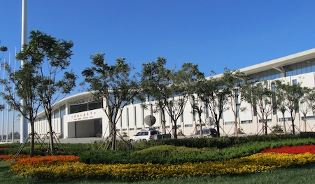Tianjin conference-center-in-full-450