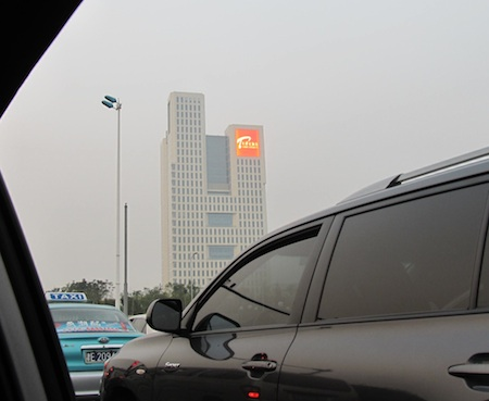 tianjin-building-and-smog-450