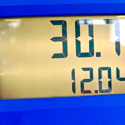12 gallons and $30 for gasoline; 1039 miles